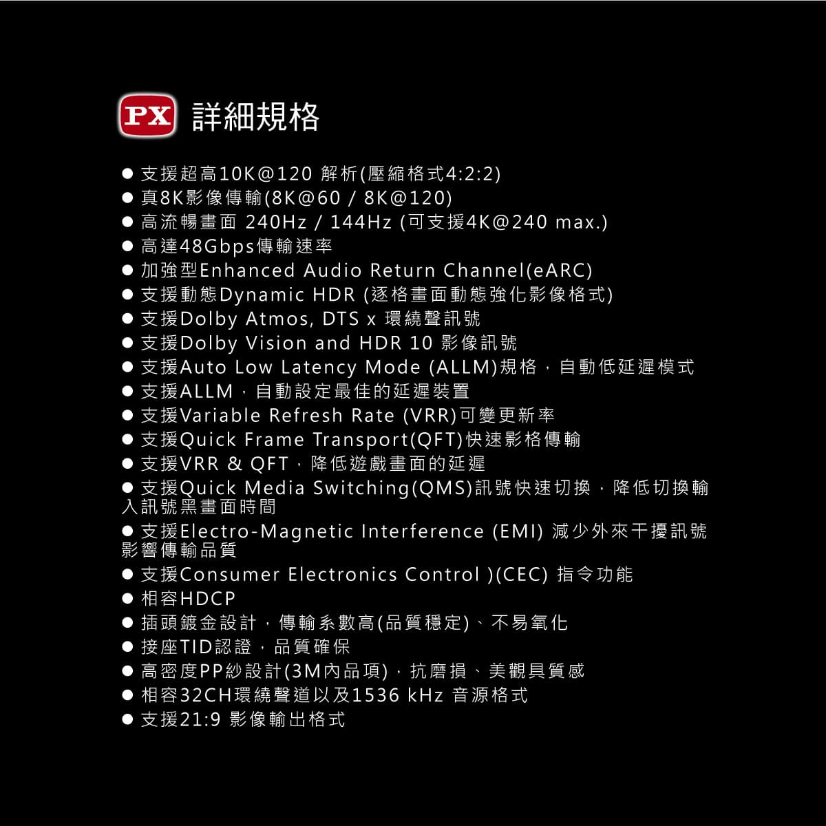 proimages/product/HDMI/8K-認證/14.jpg