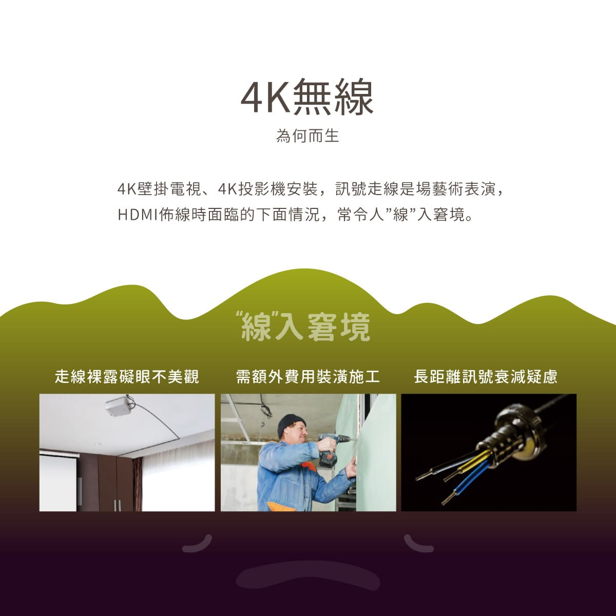 proimages/product/HDMI/WTR-4KS/02.jpg