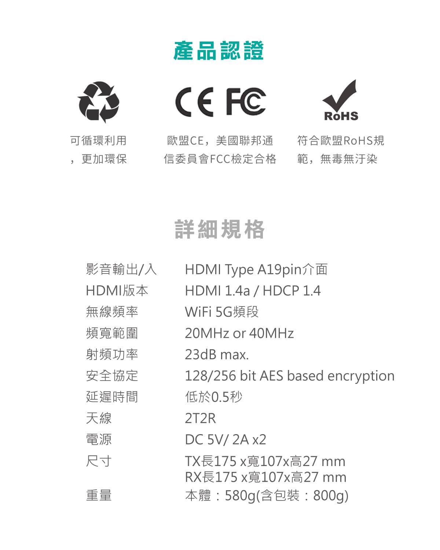 proimages/product/HDMI/WTR-4KS/10.jpg