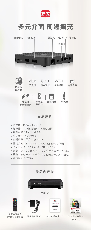 proimages/product/OTT/OTT-4208(Gt6)/12.jpg