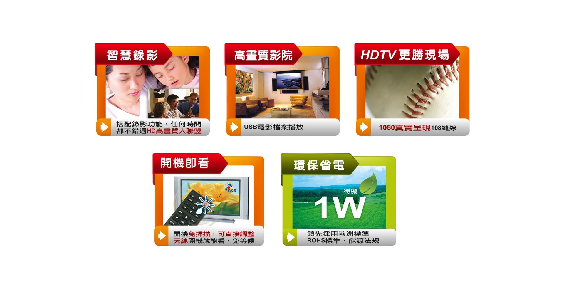 proimages/product/STB機上盒/HD-8000/HD-8000-03.jpg