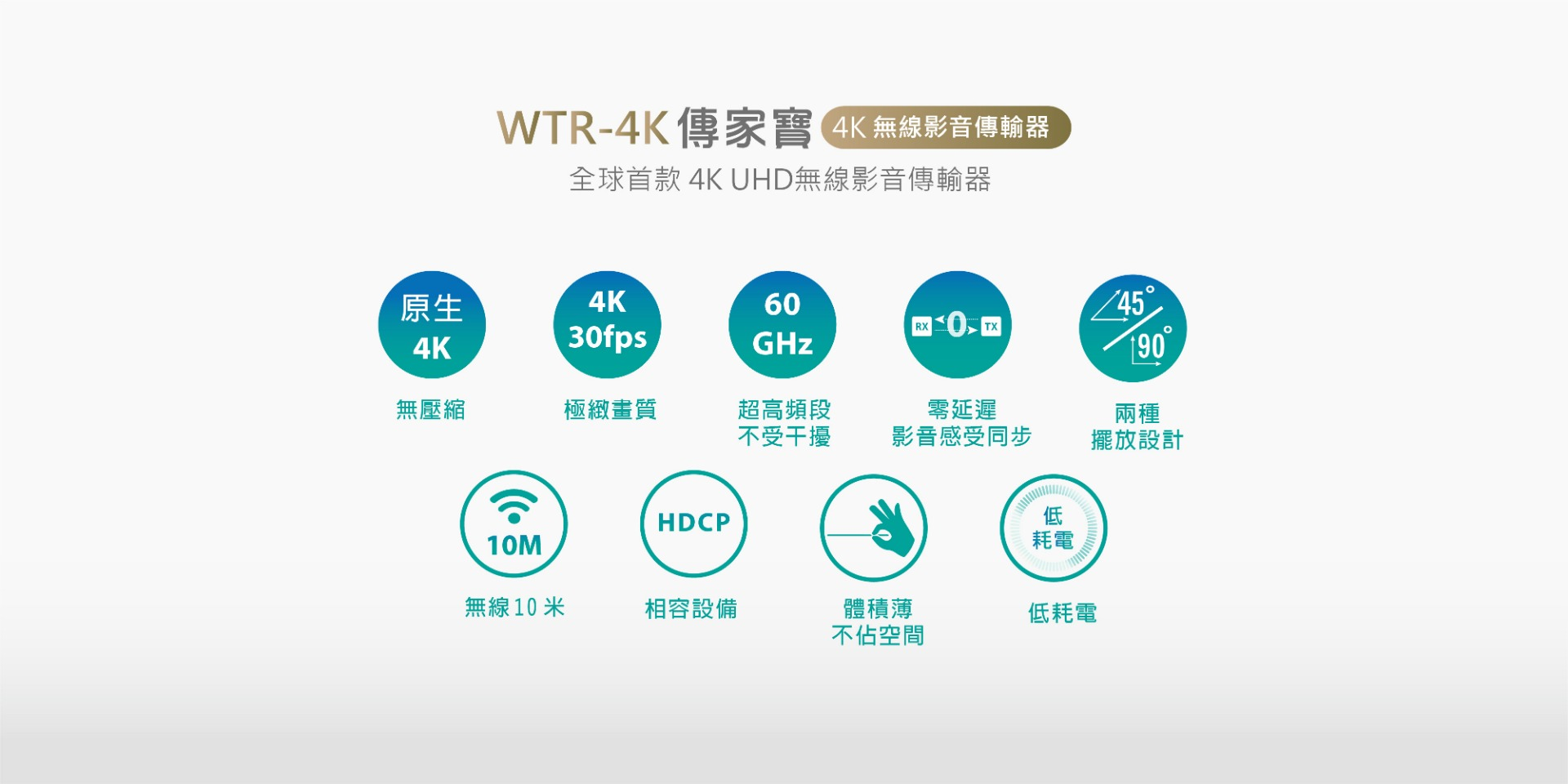 proimages/product/Wireless/WTR-4K/WTR-4K_02_resized.jpg