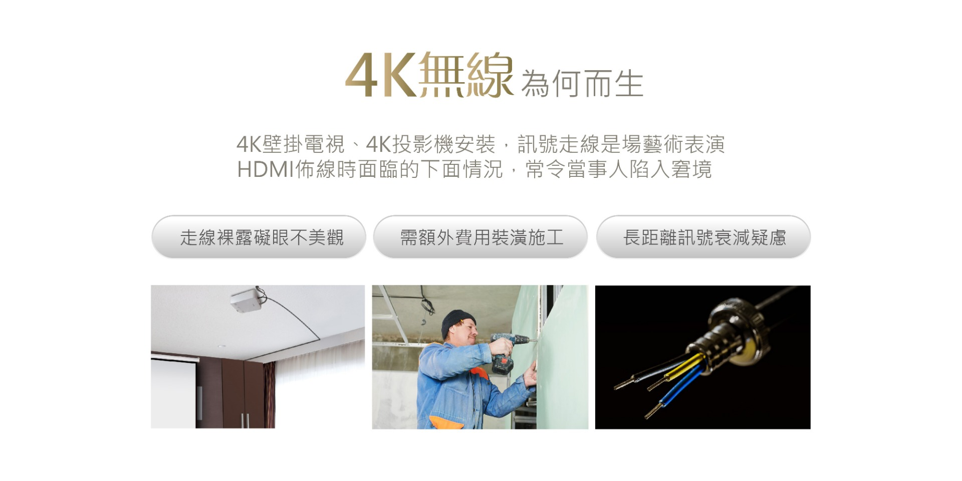 proimages/product/Wireless/WTR-4K/WTR-4K_05_resized.jpg