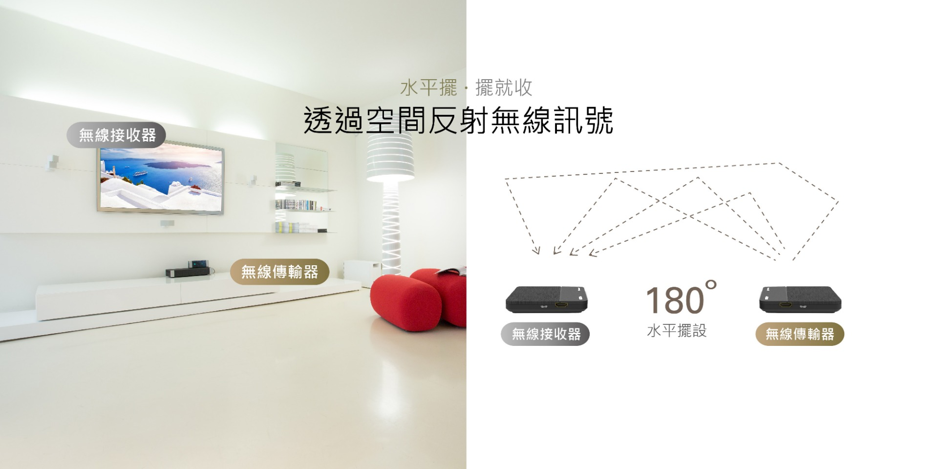 proimages/product/Wireless/WTR-4K/WTR-4K_15_resized.jpg