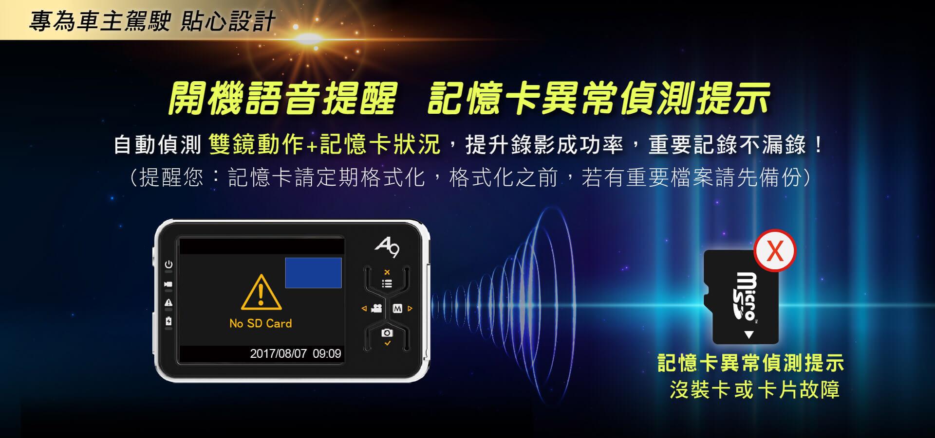 proimages/product/pro-01/pro-01-001/A9/A9-13.jpg