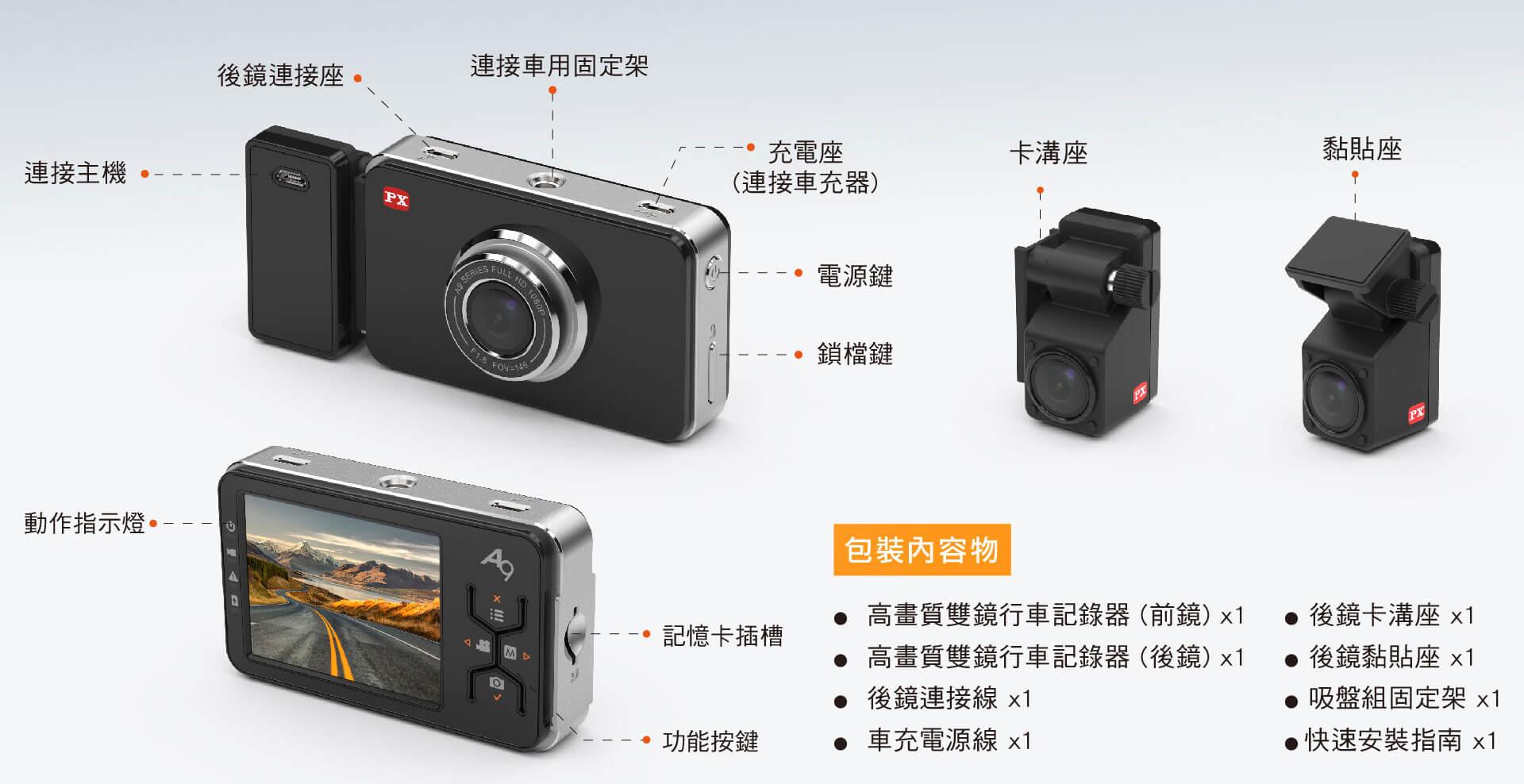 proimages/product/pro-01/pro-01-001/A9/A9-22.jpg