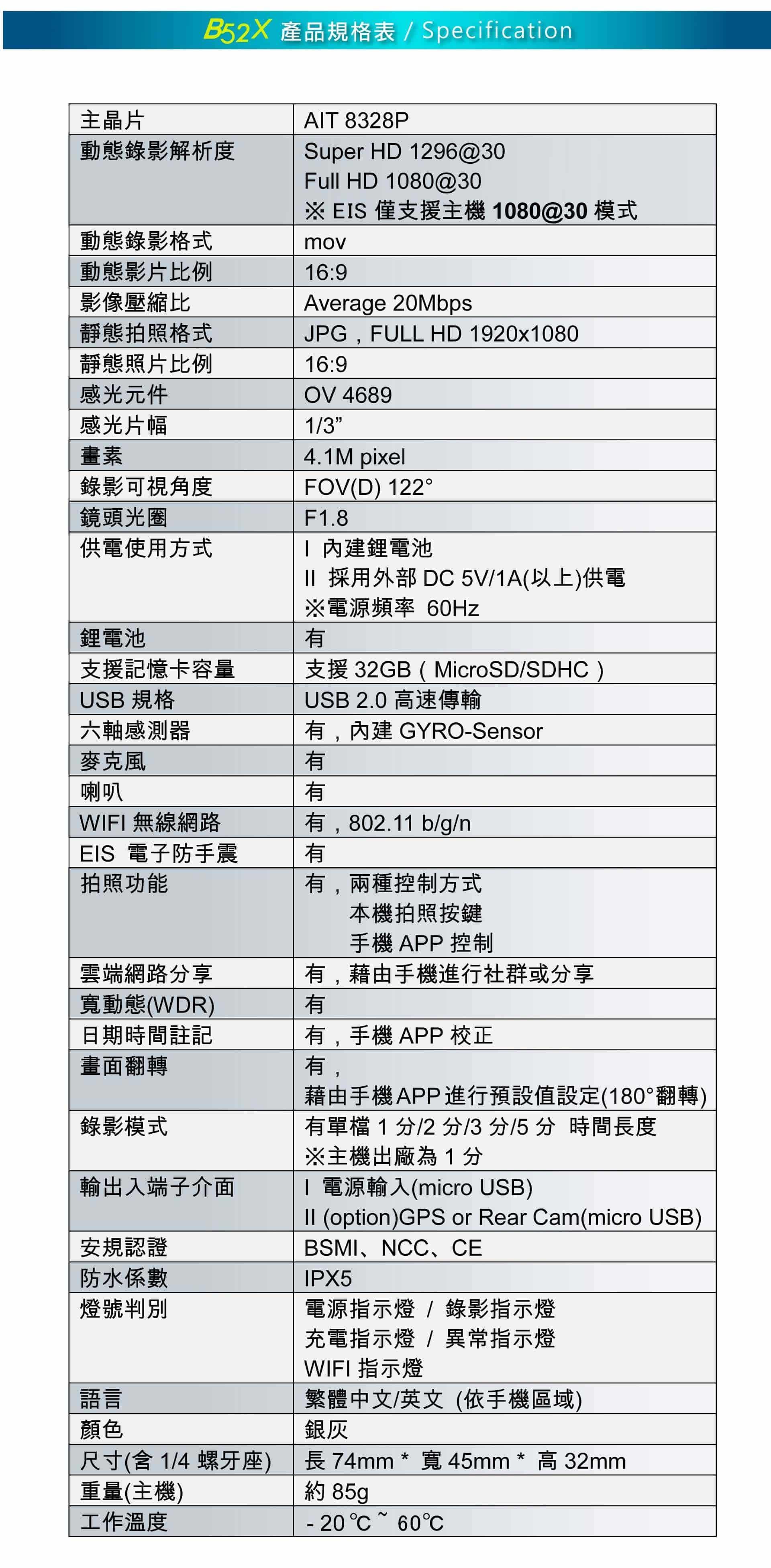 proimages/product/pro-01/pro-01-002/B52X/B52X-23.jpg