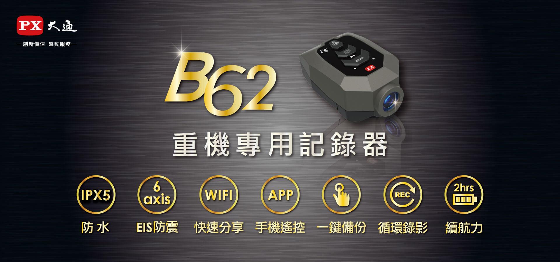 proimages/product/pro-01/pro-01-002/B62/B62-03.jpg