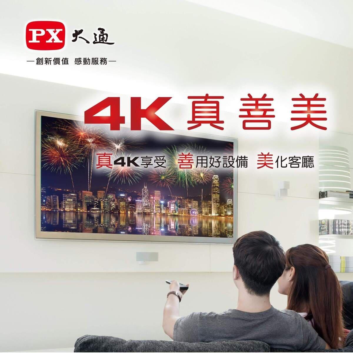 proimages/product/pro-02/pro02-001/HD-1_2U/HD-1_2U-3.jpg