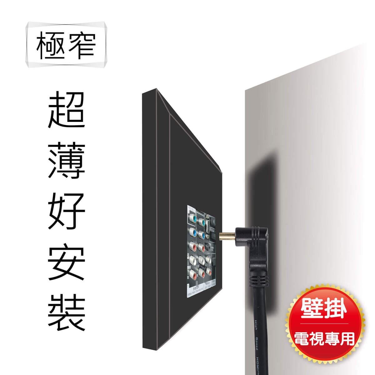 proimages/product/pro-02/pro02-001/HD-3V/HD-3V-3.jpg