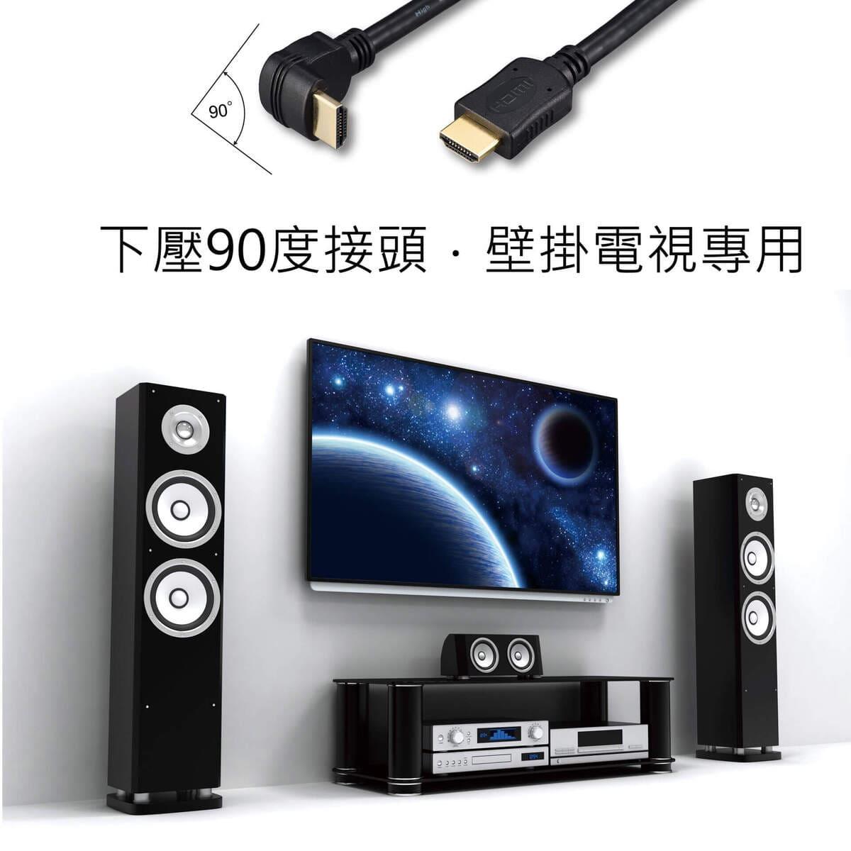 proimages/product/pro-02/pro02-001/HD-3V/HD-3V-4.jpg