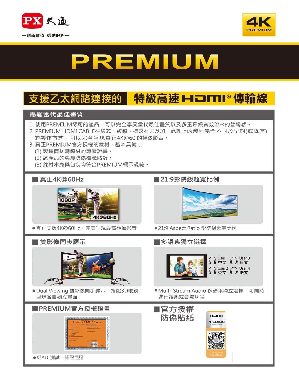 proimages/product/pro-02/pro02-001/HD2-5MX/HD2-5MX-4.jpg