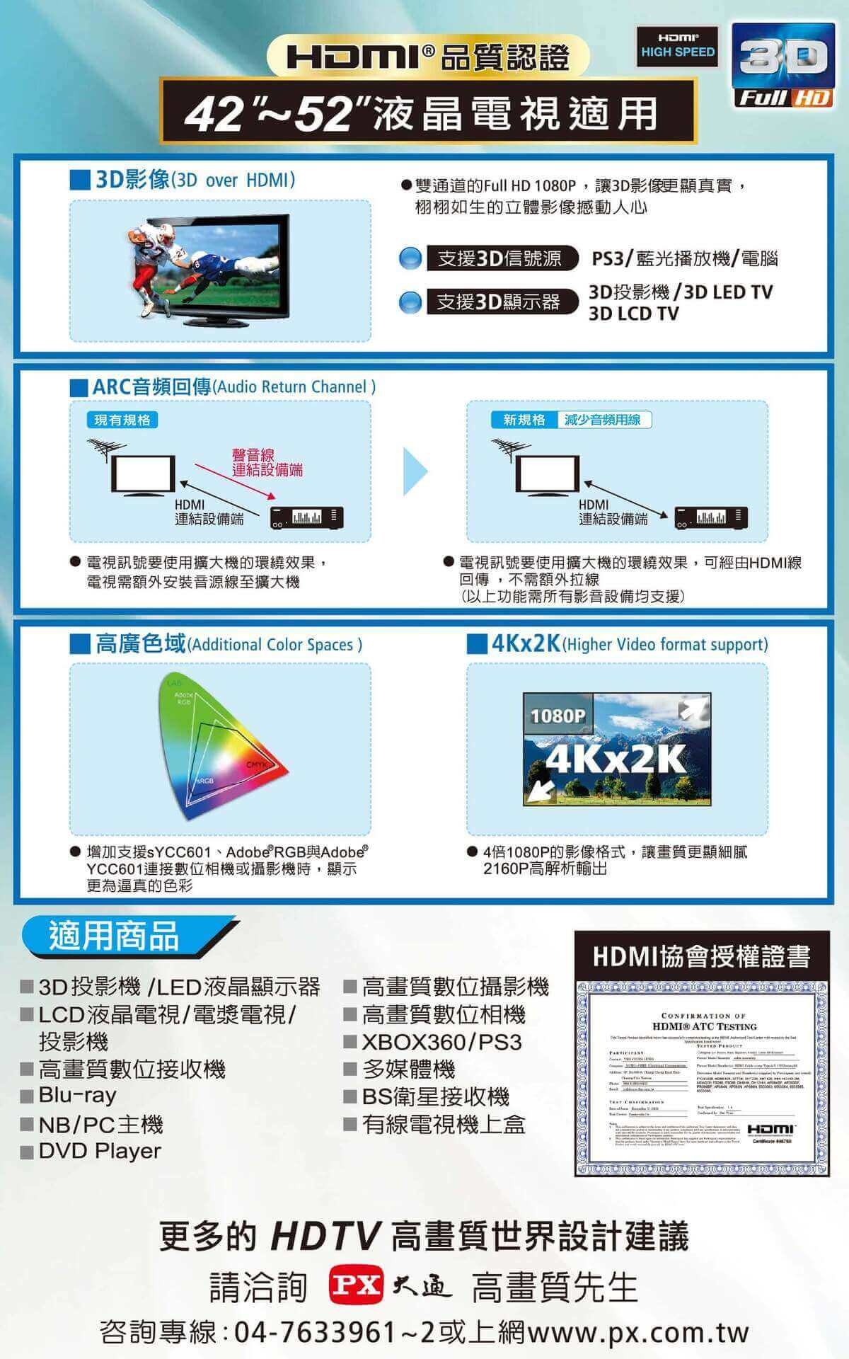 proimages/product/pro-02/pro02-001/HDMI-3MM/HDMI-3MM-4.jpg
