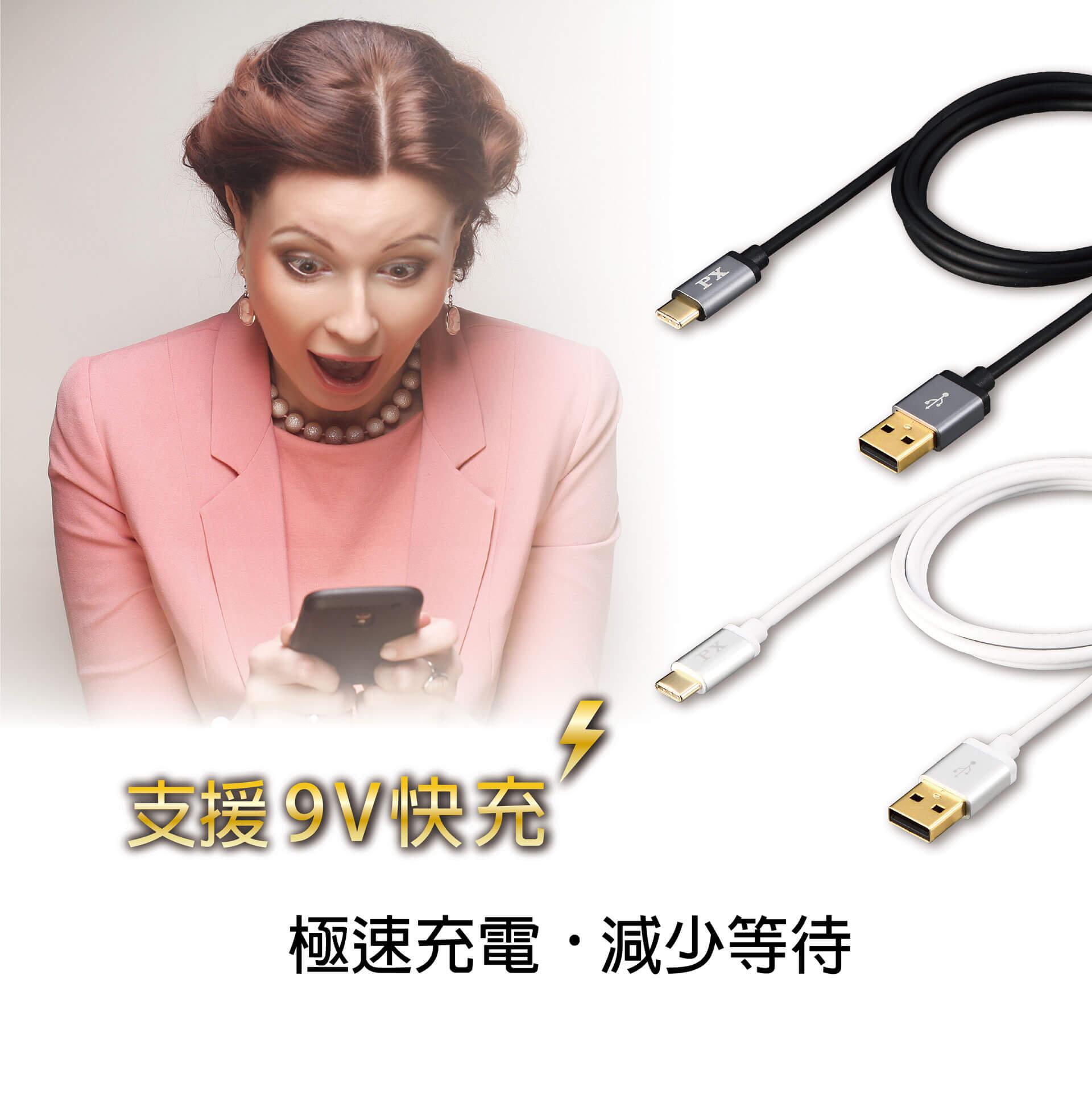 proimages/product/pro-02/pro02-001/UAC2-2B/UAC2-2B-5.jpg