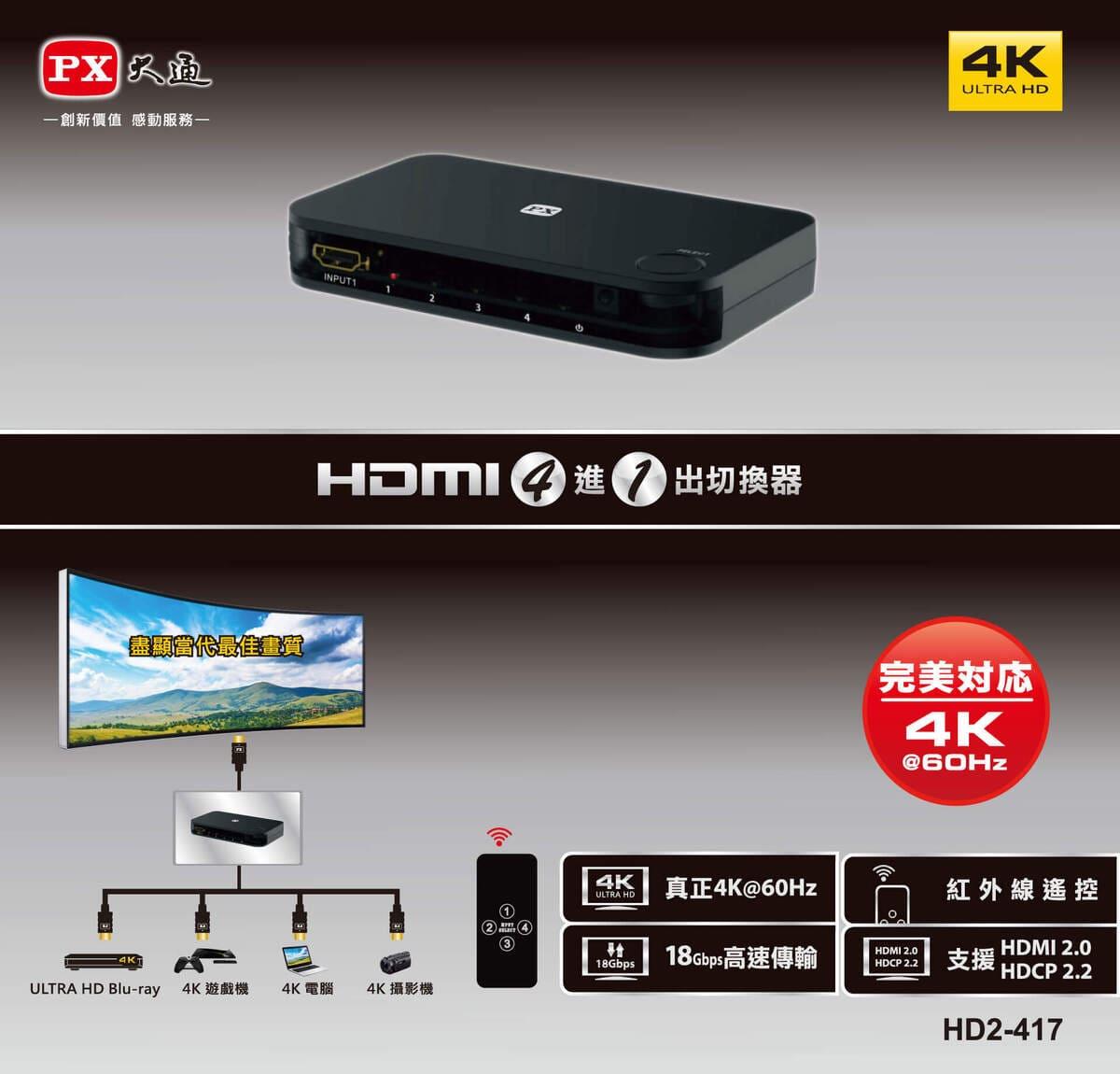proimages/product/pro-02/pro02-002/HD2-417/HD2-417-3.jpg