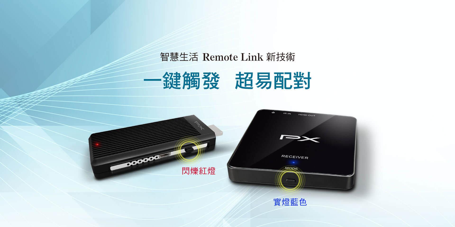 proimages/product/pro-02/pro02-004/WTR-5000/WTR-5000-14.jpg