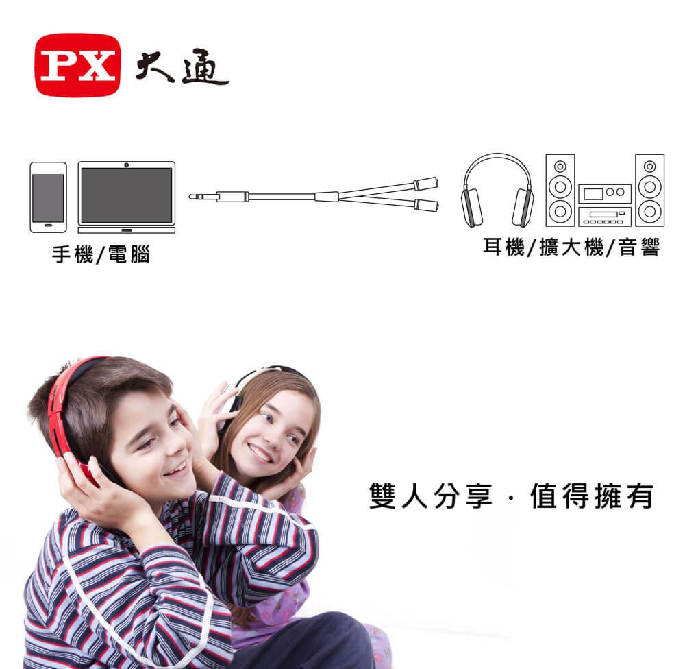 proimages/product/pro-02/pro06-006-音源線/ST-302__2.jpg
