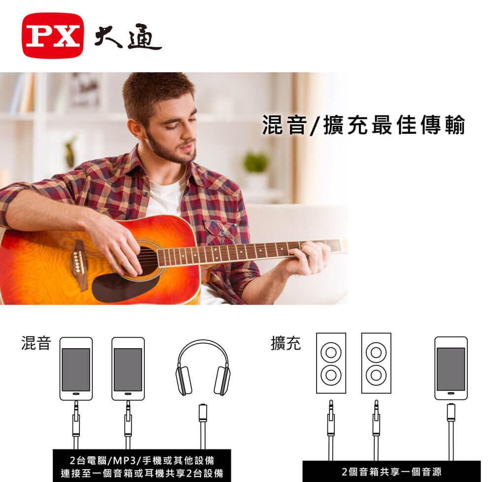 proimages/product/pro-02/pro06-006-音源線/ST-303__2.jpg