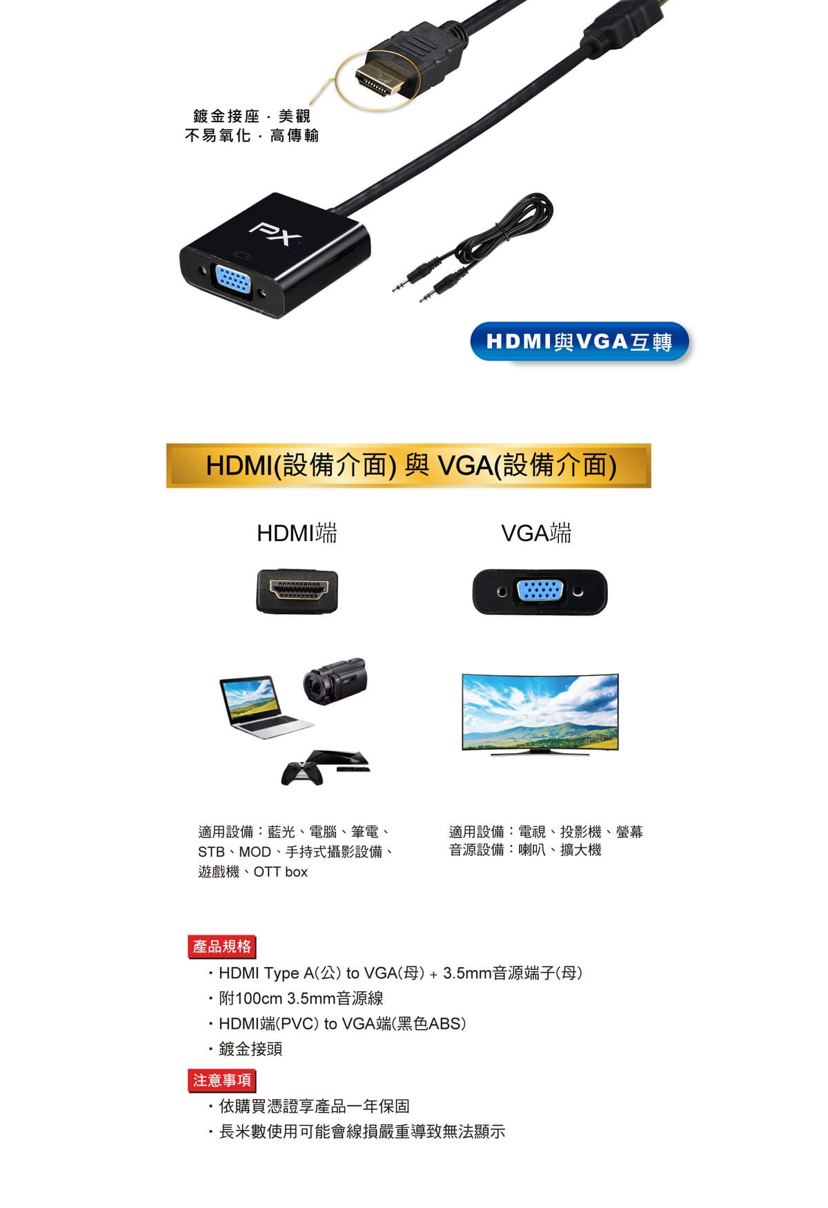 proimages/product/pro-02/pro06-007-轉接器/CA-104/CA-104-02.jpg