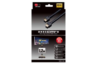 PX大通【1.2米】超高速HDMI線
