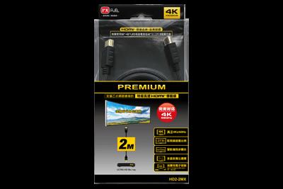 【2米】特級高速 HDMI 2.0傳輸線